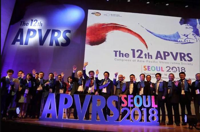 来自世界各地 38个国家的眼科同道齐聚 2018 APVRS 开幕典礼