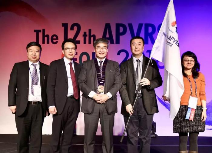 让我们一起 2019年相约上海,为APVRS 举办有史以来最成功的一次学术大会!