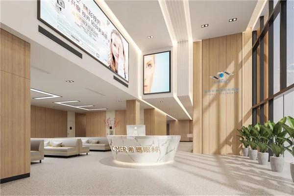 希玛眼科珠海医院正式交接落地,粤港澳大湾区再下一城!