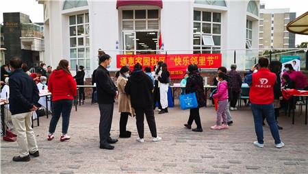 重阳敬老,北京希玛眼科医院爱心义诊进社区